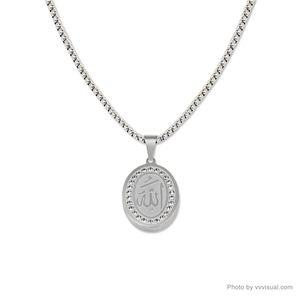 Silver Islamic Muslim Arabic God Quran necklace